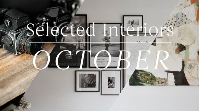 selected-interiors-october-frank-fantastic